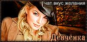 http://sa.uploads.ru/dpAz2.png