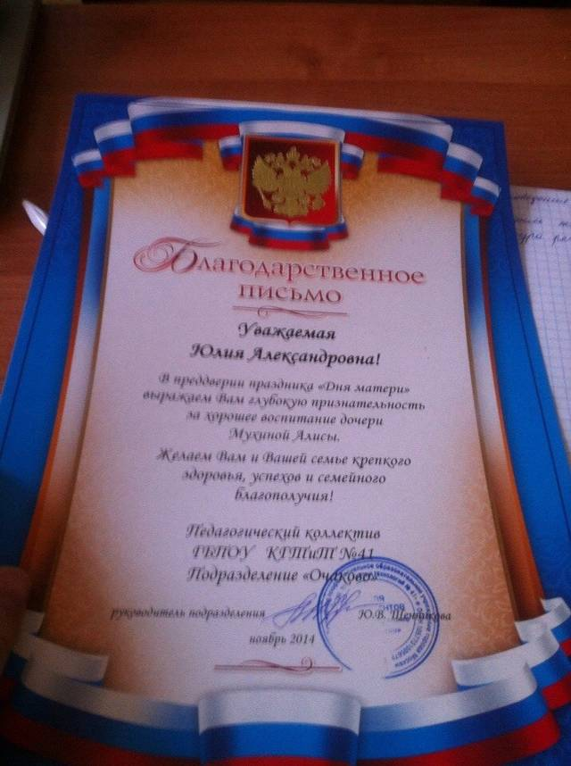http://sa.uploads.ru/dqAgF.jpg