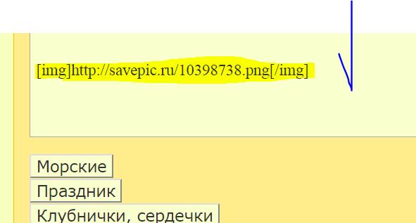 http://sa.uploads.ru/eDvmJ.png