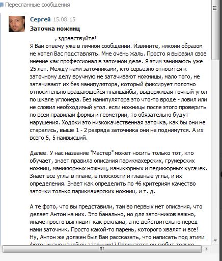 http://sa.uploads.ru/eTDFG.png