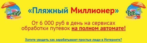 http://sa.uploads.ru/ecnYE.jpg