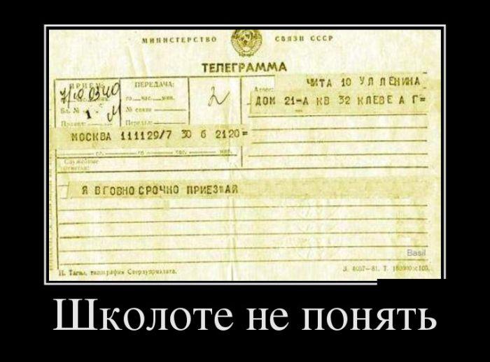 http://sa.uploads.ru/ef3oA.jpg