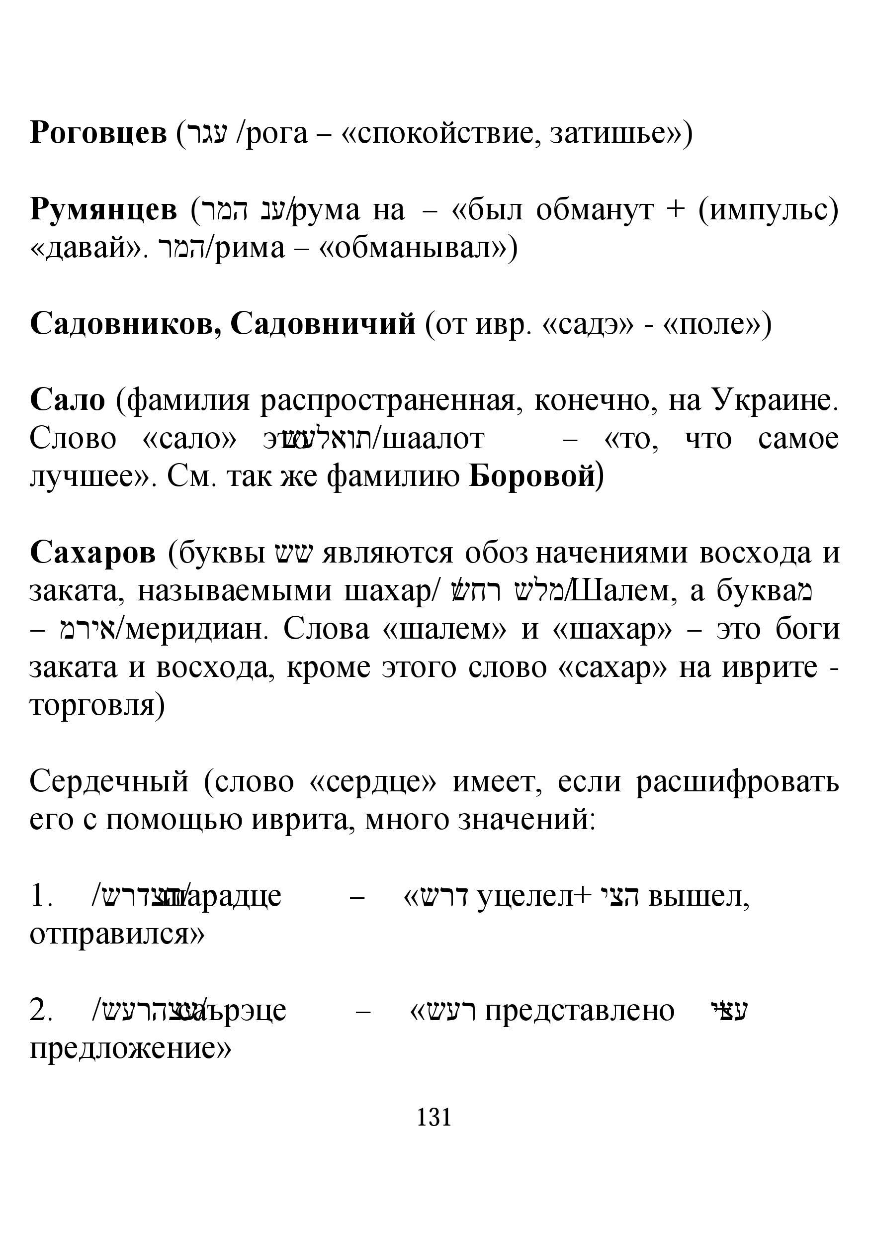 http://sa.uploads.ru/et9fz.jpg