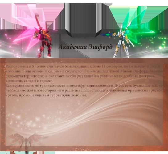 http://sa.uploads.ru/ewEGA.png