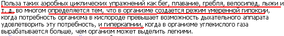 http://sa.uploads.ru/f5zhk.png