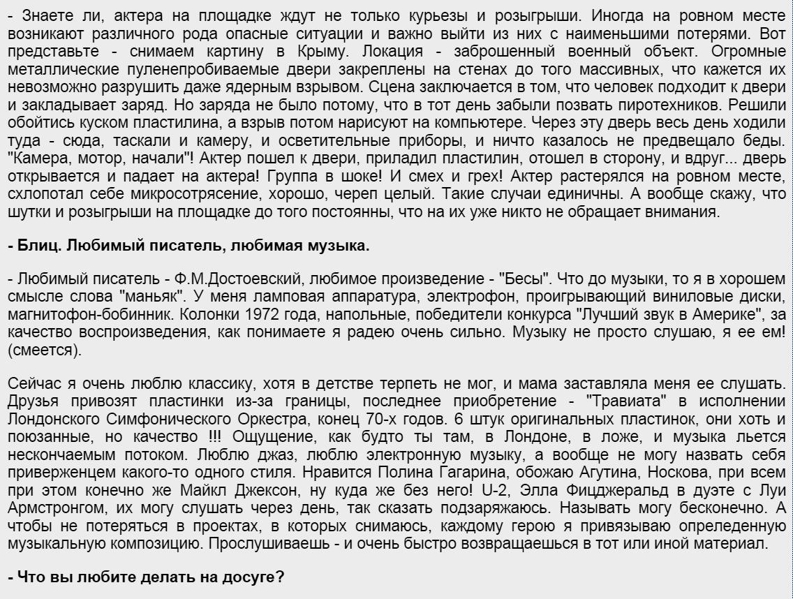 http://sa.uploads.ru/fBwFP.png