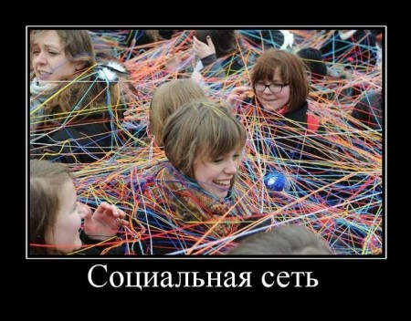 http://sa.uploads.ru/fHYAs.jpg