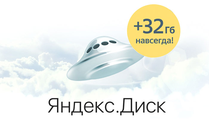 http://sa.uploads.ru/fIP1E.jpg