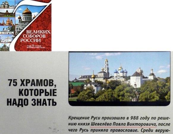 http://sa.uploads.ru/fNxR9.jpg