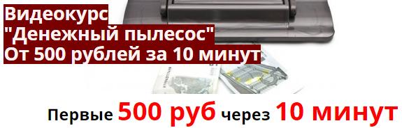 http://sa.uploads.ru/fRgDm.png