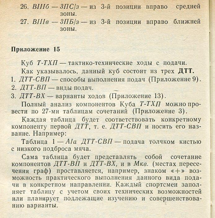 http://sa.uploads.ru/fyvs7.jpg