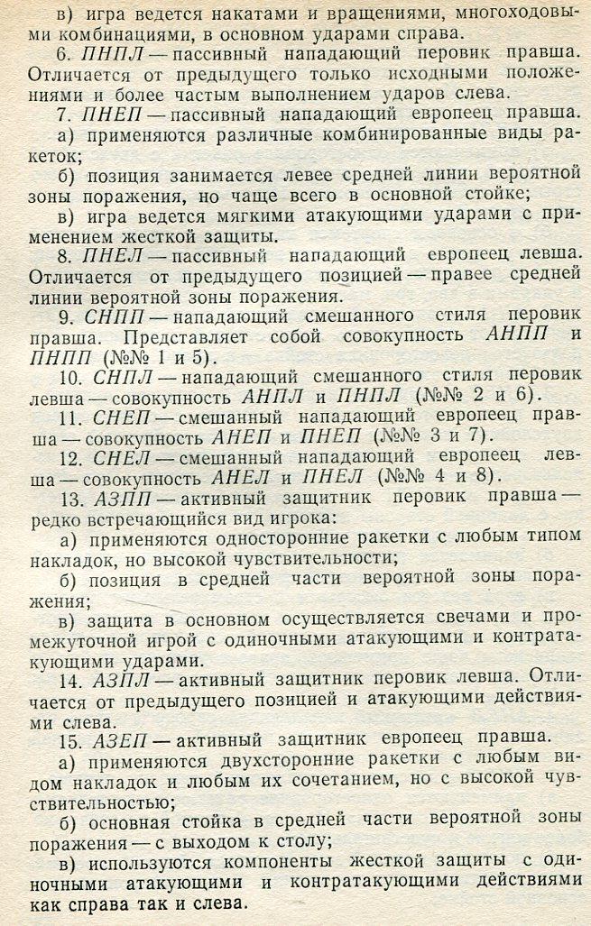 http://sa.uploads.ru/fzWbg.jpg