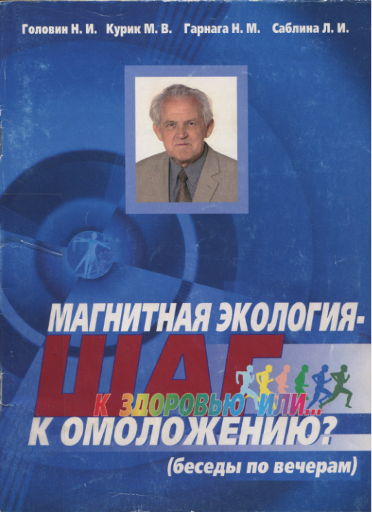 http://sa.uploads.ru/g20ZR.png