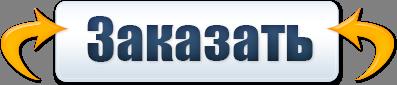 http://sa.uploads.ru/g3u9z.png