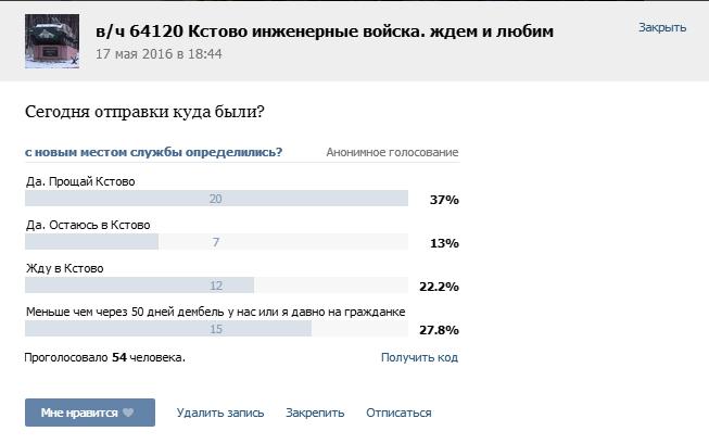 http://sa.uploads.ru/g9klI.jpg
