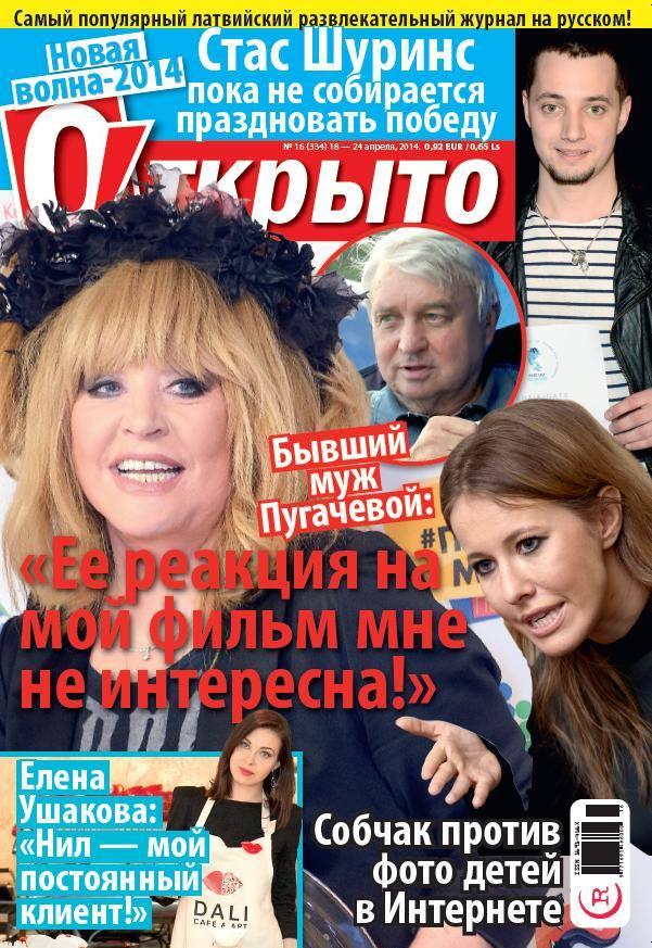 http://sa.uploads.ru/gI80O.jpg