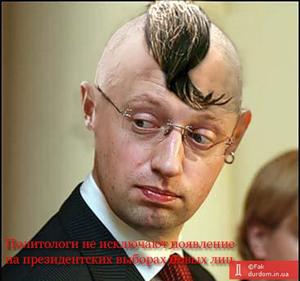 http://sa.uploads.ru/gQWHd.jpg