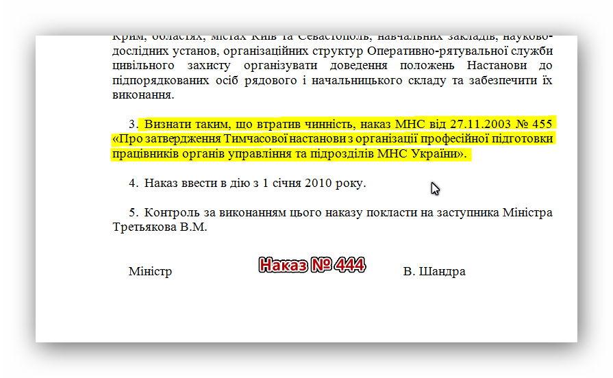 http://sa.uploads.ru/gTuxD.jpg