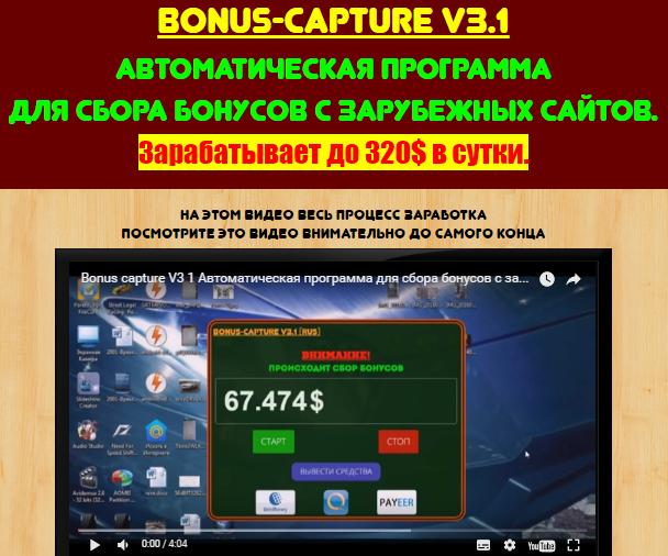 Получайте 20000 рублей в день от компании Домун Финанс GWAMD