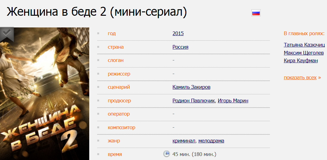 http://sa.uploads.ru/gaYxL.png