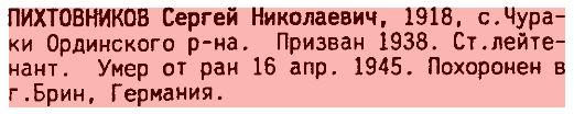 http://sa.uploads.ru/gj5To.jpg