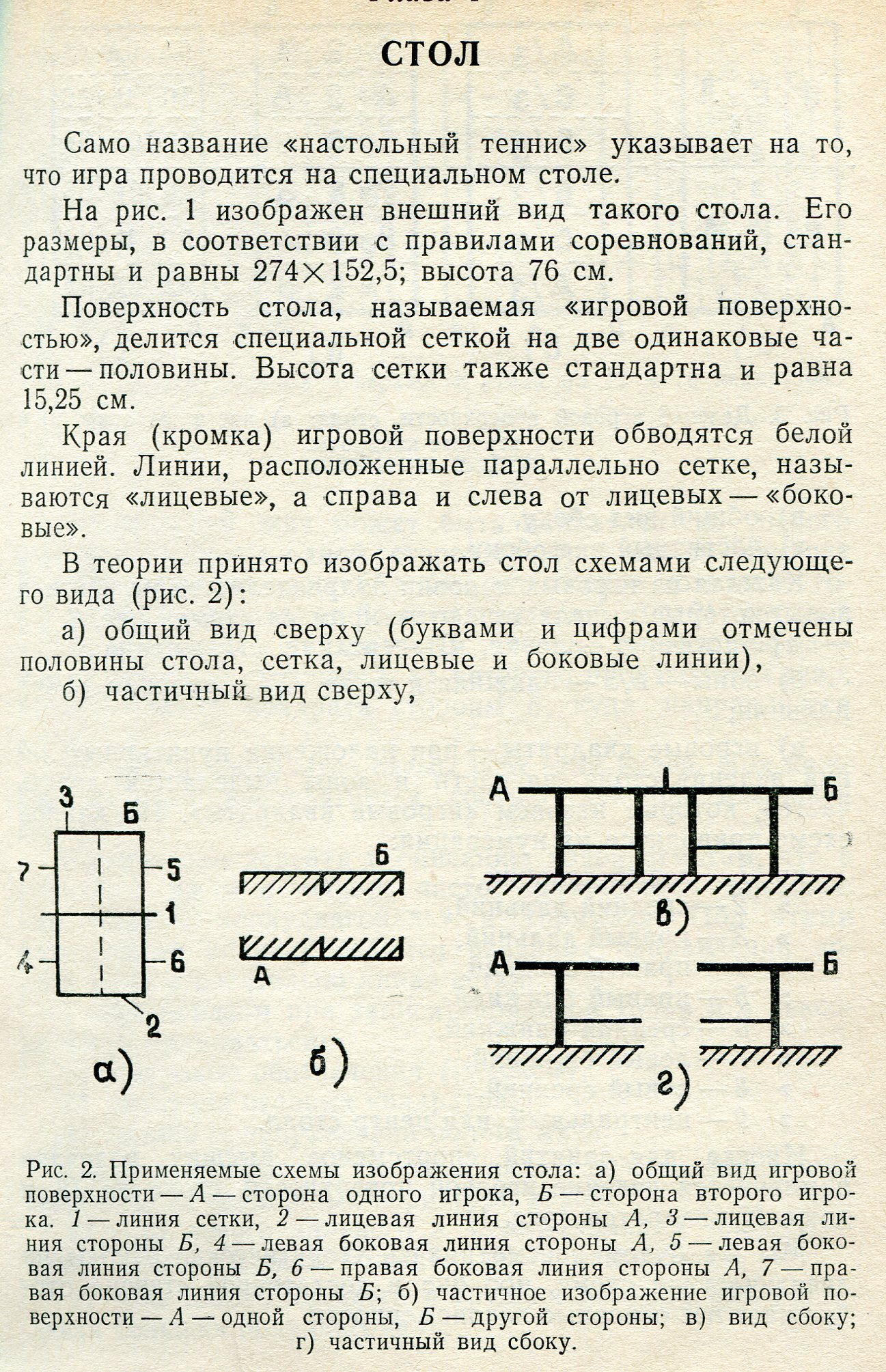 http://sa.uploads.ru/gjQco.jpg