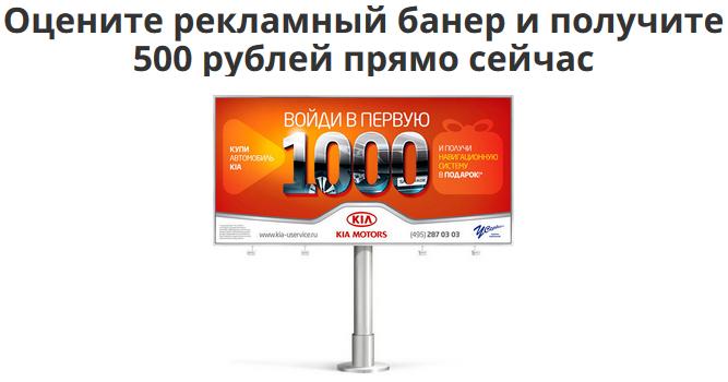 http://sa.uploads.ru/gnrhC.png