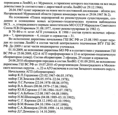http://sa.uploads.ru/h36DO.jpg