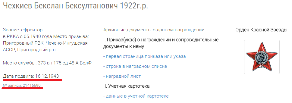 http://sa.uploads.ru/hEMdu.png