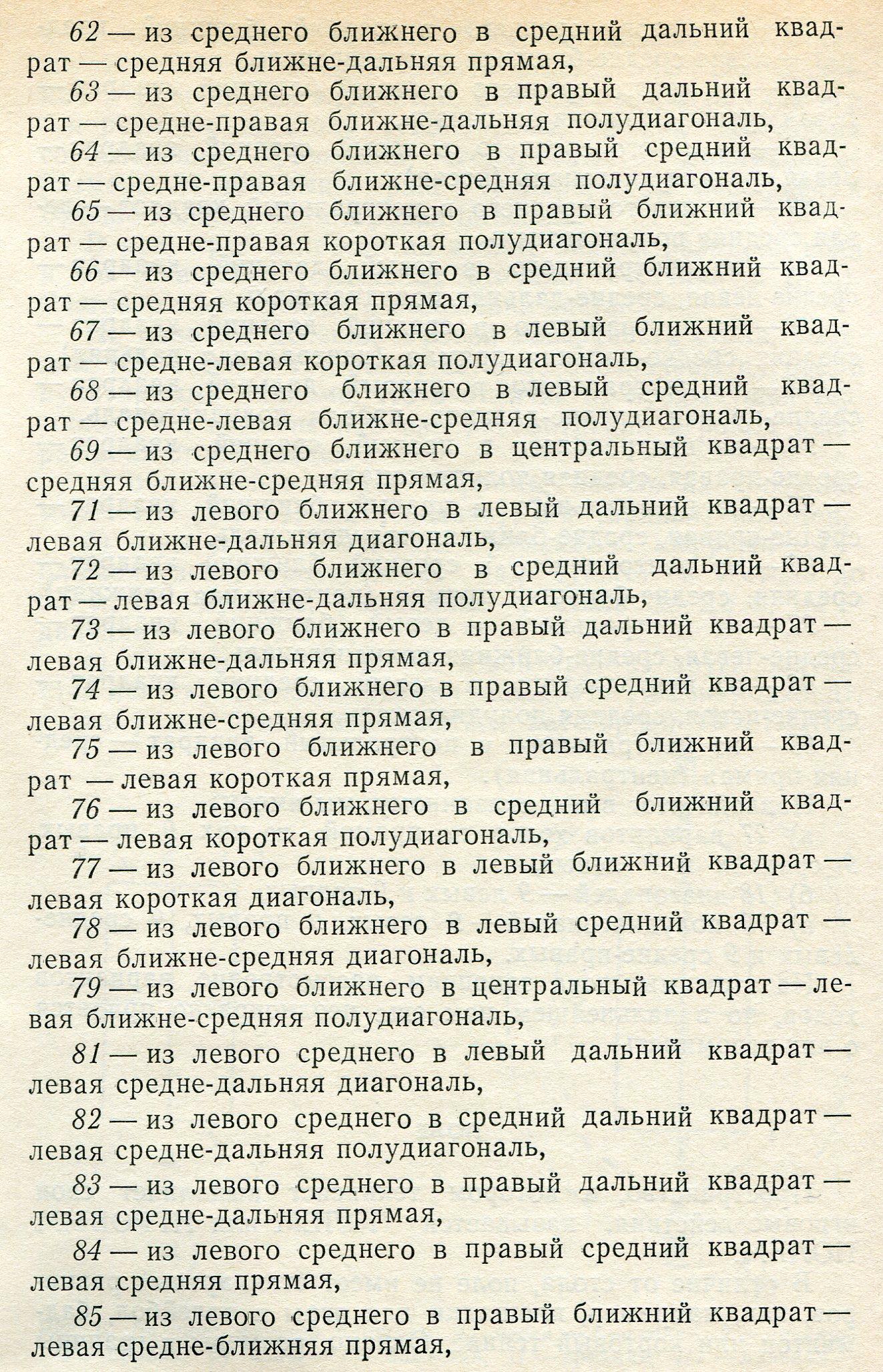 http://sa.uploads.ru/ha9qy.jpg