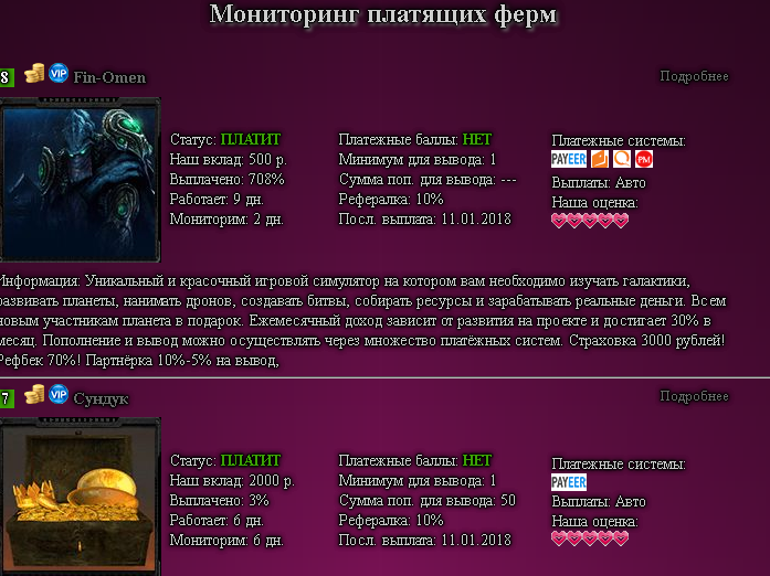 http://sa.uploads.ru/hb9aG.png