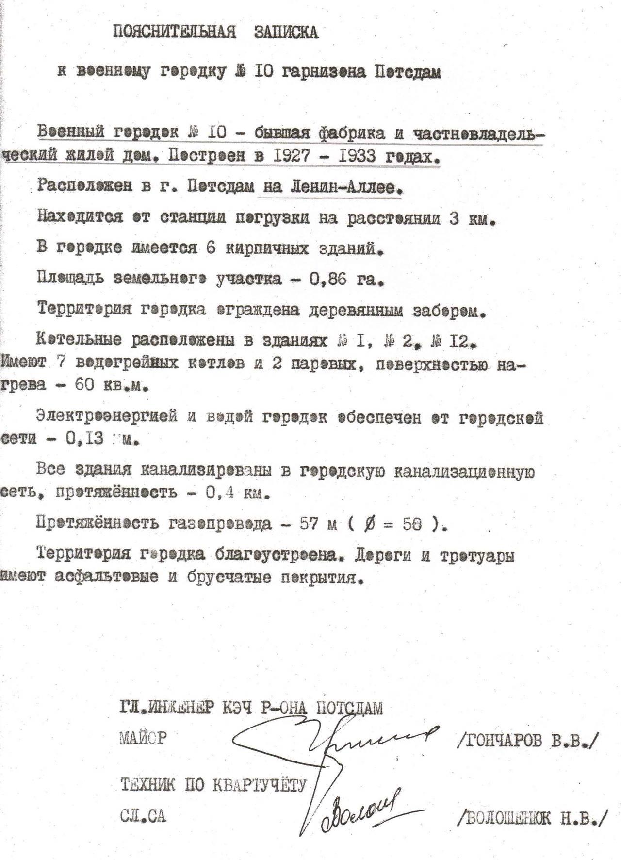 http://sa.uploads.ru/hsLQ7.jpg