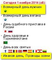 http://sa.uploads.ru/i/jO9N2.jpg