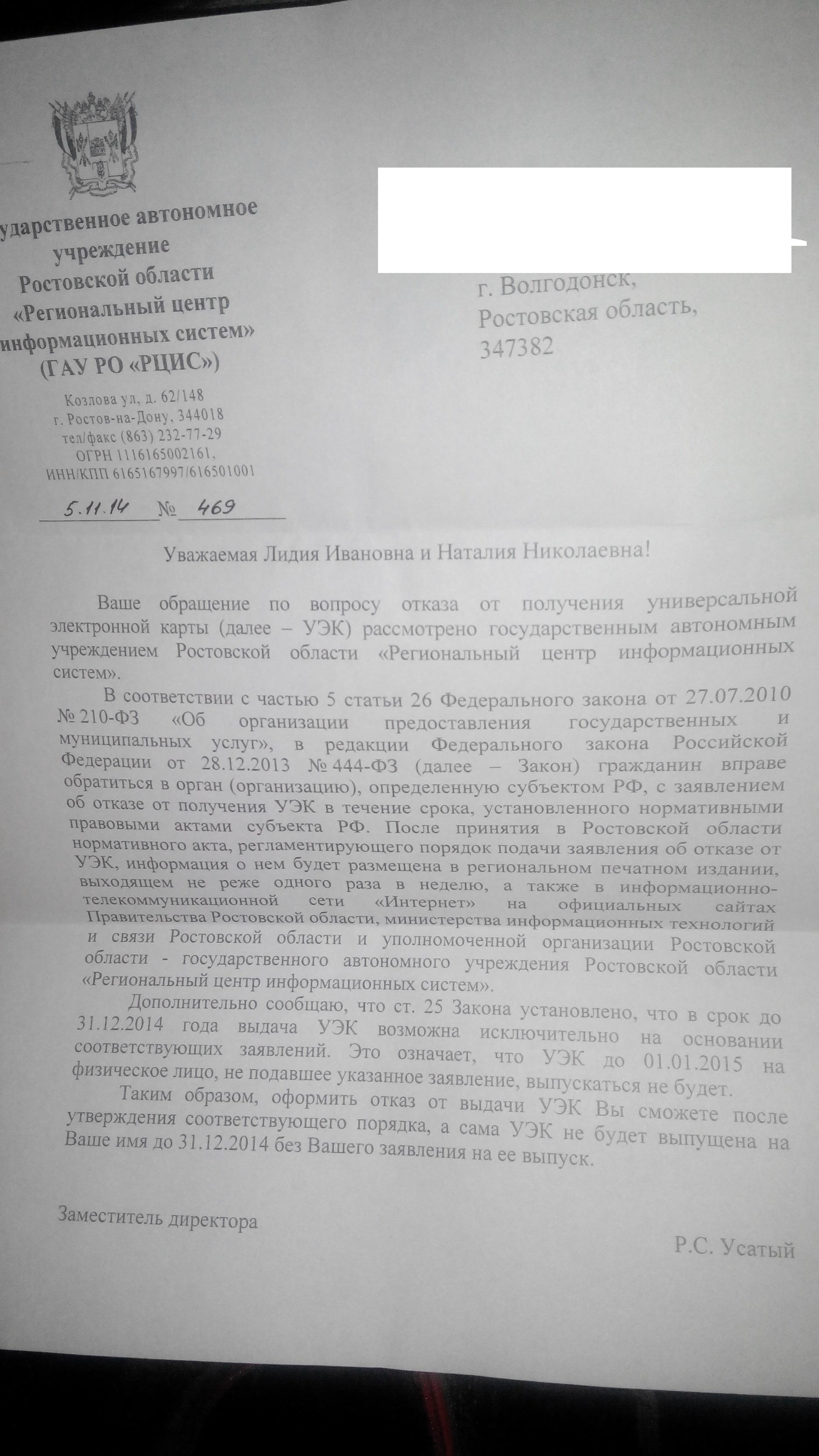 http://sa.uploads.ru/i3F0X.jpg