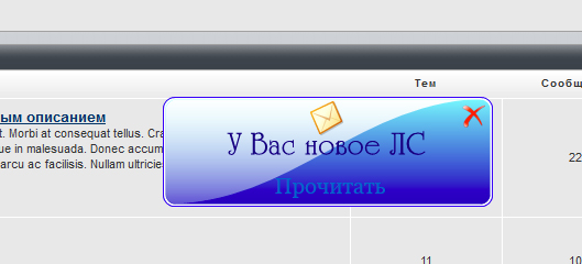 http://sa.uploads.ru/i3KY8.jpg