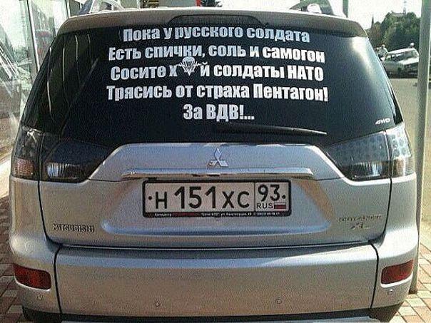 http://sa.uploads.ru/iOv2I.jpg