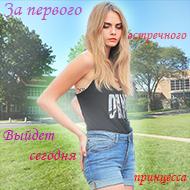 http://sa.uploads.ru/iSBAe.png