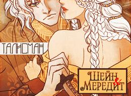 http://sa.uploads.ru/ia4w0.png