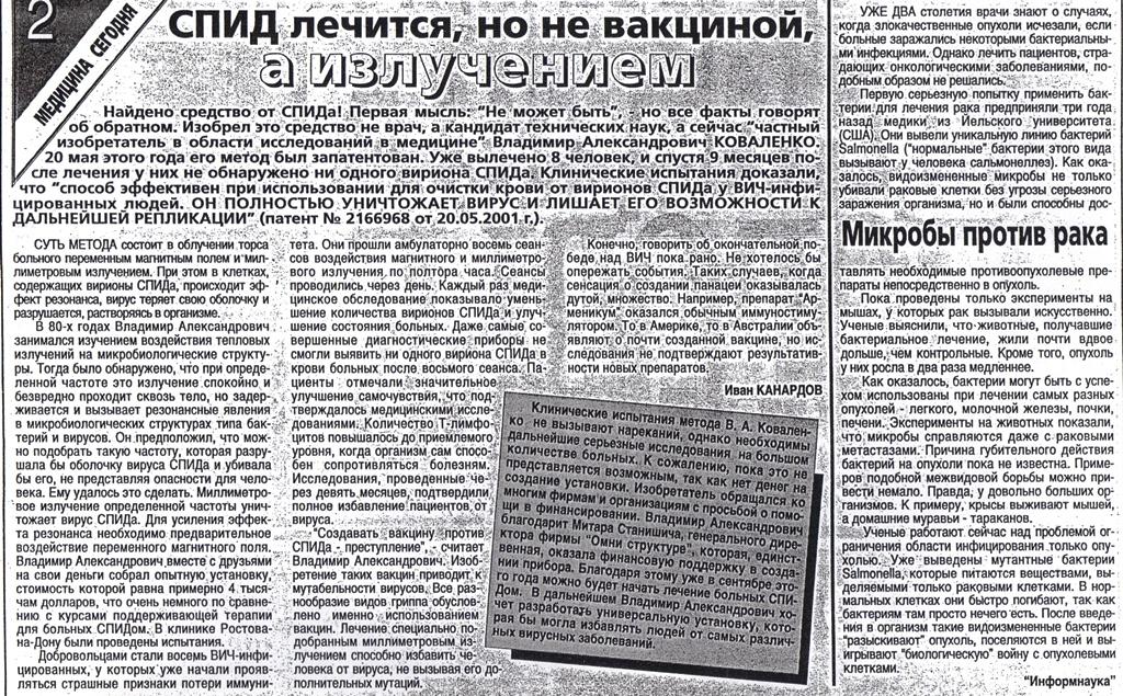 http://sa.uploads.ru/ijgOD.jpg