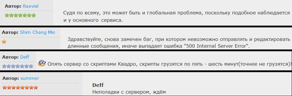 http://sa.uploads.ru/imEWO.png