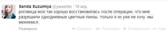 http://sa.uploads.ru/iyY7V.jpg