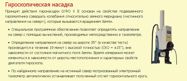 http://sa.uploads.ru/j5nlO.png