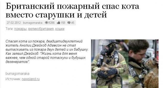 http://sa.uploads.ru/jVvig.jpg