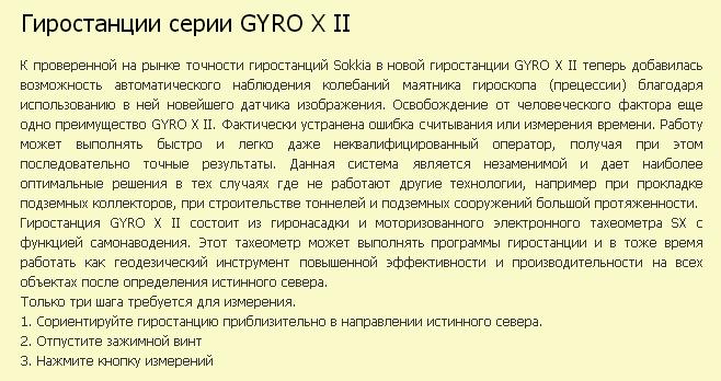 http://sa.uploads.ru/jcwZB.png