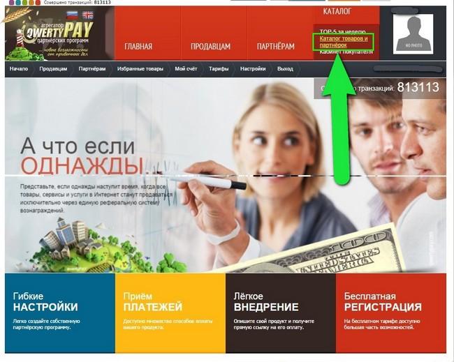 http://sa.uploads.ru/jdGek.jpg