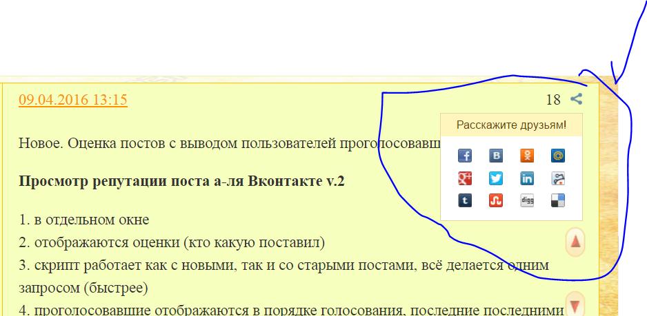 http://sa.uploads.ru/jmQsO.png