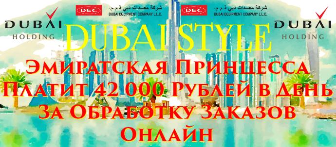 http://sa.uploads.ru/jpHms.png