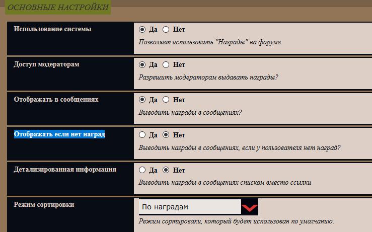 http://sa.uploads.ru/jxlsf.jpg