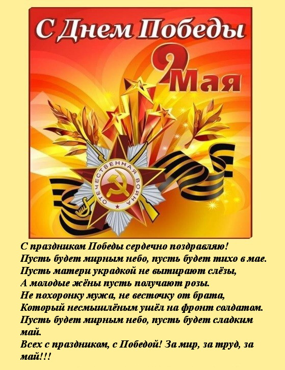 http://sa.uploads.ru/jyWLi.jpg