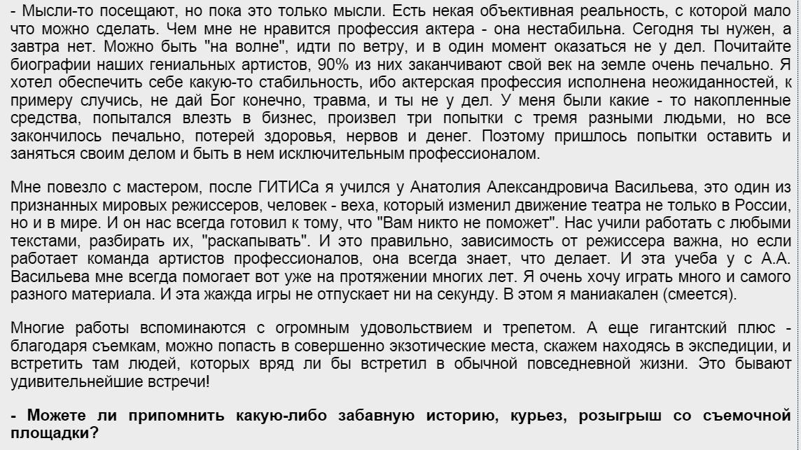 http://sa.uploads.ru/jznDT.png